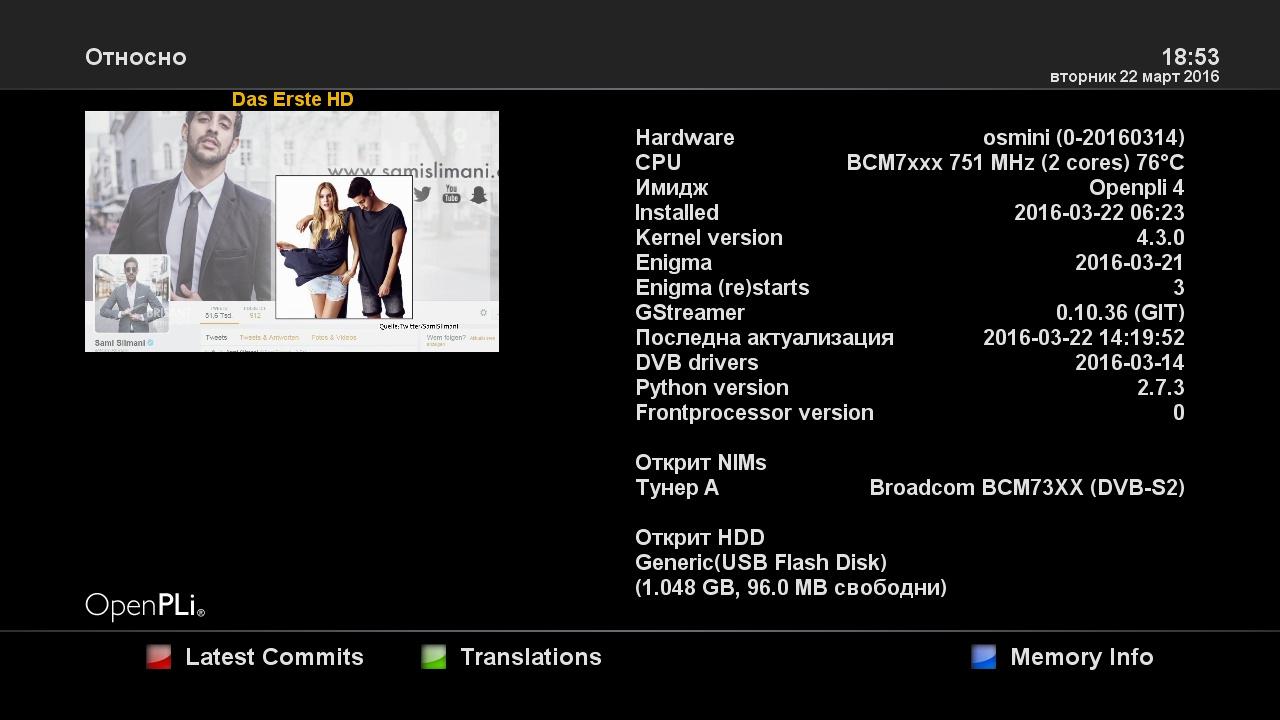 Êîé ïðèåìíèê äà èçáåðà - áþäæåòåí - Page 6 - Digital TV Forums